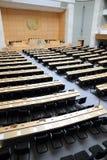 De Montagehal van de Verenigde Naties Stock Foto