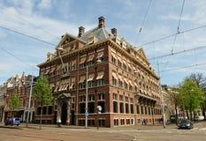 De monumentale bouw Royalty-vrije Stock Foto