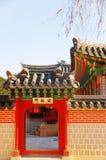 De mooie deuren van Gyongbokkung in Seoel royalty-vrije stock afbeelding