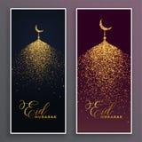 De mooie die moskee met fonkeling wordt gemaakt schittert banner vector illustratie