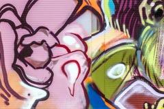 De mooie graffiti van de straatkunst Abstracte creatieve tekeningsmanier stock afbeelding