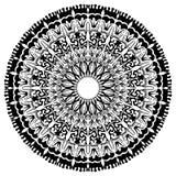 De mooie Vector van Mandala Background EPS10 Stock Afbeeldingen