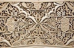 De Moorse achtergrond van de stijlgipspleister Royalty-vrije Stock Afbeelding
