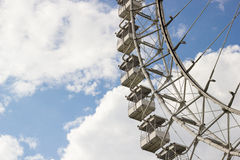 """€ de MOSCOU, RÚSSIA """"maio de 2016: Ferris roda dentro o parque de Izmailovsky Fotos de Stock"""