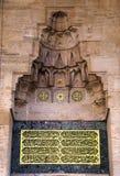 De Moskee van Aga van Firuz Stock Fotografie