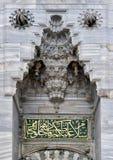 De Moskee van Beyazit in Istanboel, Turkije. Stock Foto