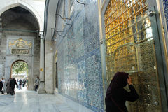 De Moskee van de Sultan van Eyup Royalty-vrije Stock Foto's