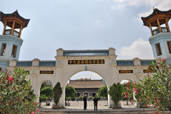 De Moskee van Dongguan van Xining royalty-vrije stock foto's