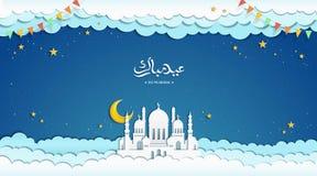 De moskee van Eidmubarak op de wolk stock illustratie