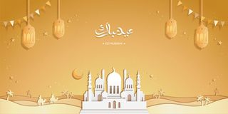 De moskee van Eidmubarak in de woestijn stock illustratie