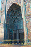 De Moskee van heilige Petersburg Stock Afbeelding