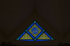 De Moskee van Kuala Lumpur Stock Afbeeldingen