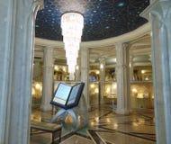 De moskee van Sharif van Kul royalty-vrije stock foto