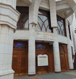 De moskee van Sharif van Kul stock fotografie