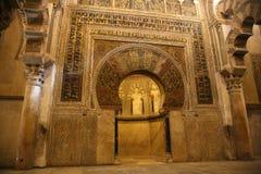 De moskeemihrab van Cordoba Stock Afbeeldingen