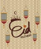 De moslimkalligrafie van de Festivaldag van tekst Eid Mubarak Stock Fotografie