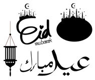 De moslimkalligrafie van de Festivaldag van tekst Eid Mubarak Royalty-vrije Stock Afbeelding
