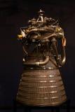 De Motor van de raket Stock Afbeeldingen