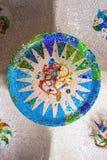 De mozaïeken in de Parkgã el ¼ Stock Afbeelding