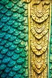 De Mujarin-schaal van koningsnaga Royalty-vrije Stock Fotografie