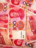 De Munt van China Royalty-vrije Stock Fotografie