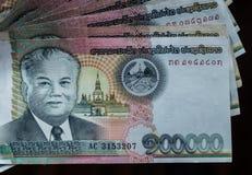 De munt van Laos Royalty-vrije Stock Afbeelding