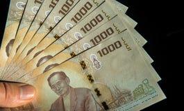 De munt van Thailand Royalty-vrije Stock Afbeelding