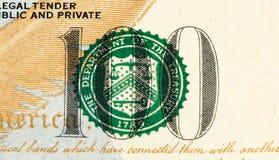 De muntbankbiljet van de V.S. Royalty-vrije Stock Foto