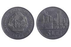 De muntstukken van Roemenië sluiten omhoog Stock Foto