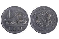 De muntstukkenmacro van Roemenië Stock Afbeeldingen