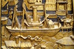 De muren van het beeldhouwwerklandschap Stock Afbeeldingen