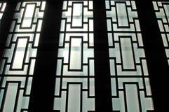 De Muren van het rijstpapier Stock Fotografie
