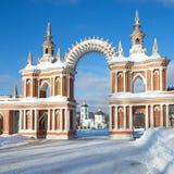 De museum-Reserve ` Tsaritsyno `, Moskou, Rusland Stock Afbeeldingen
