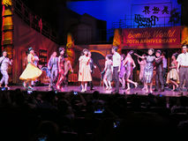 De musical van de schoonheidswereld Stock Fotografie