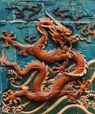 De muur van de draak Stock Afbeeldingen