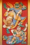 De muur van de kunst over aap aan oorlog met demon Royalty-vrije Stock Afbeelding