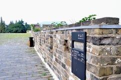 De muur van de Nanjingsstad in de Ming-dynastie stock foto's