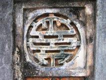De muur van de tempel in Vietnam. Stock Foto's