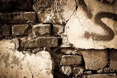 De muur van de textuur Royalty-vrije Stock Foto's