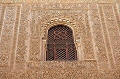 De Muur van Granada Royalty-vrije Stock Fotografie