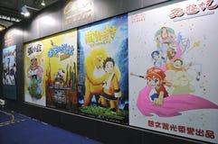 De muur van het aanplakbord in SCTVF Royalty-vrije Stock Afbeeldingen