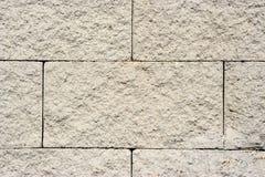 De muur van het graniet - detail Royalty-vrije Stock Foto