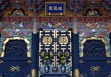De muur van het Zuihodenmausoleum Royalty-vrije Stock Foto