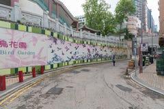 De Muur van de vogeltuin Royalty-vrije Stock Fotografie