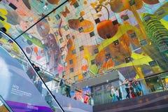 De muurschildering van het de Marktplafond van Rotterdam van vruchten en opbrengst Royalty-vrije Stock Fotografie