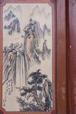 De muurschilderingen van het Volksmuseum van Dunhuang tonen op woningbouw Stock Afbeeldingen