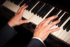 De MUZIEK van de piano Stock Afbeeldingen