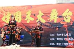 De muziekfestival van MIDI in Park Haidian van Peking stock afbeelding