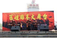 De muziekfestival van MIDI in Park Haidian van Peking royalty-vrije stock afbeeldingen