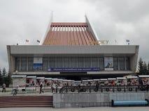 De Muziektheater van de Staat van Omsk Royalty-vrije Stock Afbeelding
